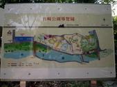 嘉義縣~竹崎親水公園:P1060585嘉義縣~竹崎親水公園~導覽圖.JPG