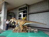 樹谷生活科學館園區:P1070093台南科學園區~樹谷生活科學館~恐龍.JPG