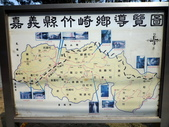 嘉義縣~竹崎親水公園:P1060569嘉義縣竹崎鄉~導覽圖.JPG