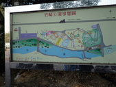 嘉義縣~竹崎親水公園:P1060568嘉義縣~竹崎親水公園~導覽圖.JPG