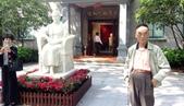 中國~故事江南旅遊活動。第5天:DSC_0816孫中山遺孀宋慶齡故居文物館參訪~館前廣場及雕塑像.jpg