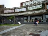 樹谷生活科學館園區:P1070090台南市~台南科學園區~樹谷生活科學館.JPG