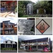 台灣:屏東8.jpg
