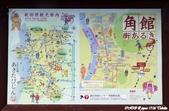 日本東北:秋田角館田澤湖1.JPG