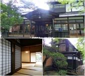 日本東北:秋田角館田澤湖5.jpg