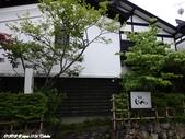 日本東北:秋田角館田澤湖3.JPG
