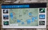日本東北:東北五能線JR05.JPG