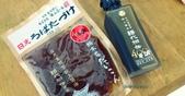 栃木 歷木縣:日光醃菜DIY (1).JPG