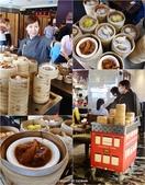台北美食:潮坊港式飲茶3.jpg