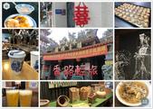 台灣:彰化01.jpg