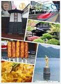 日本東北:秋田角館田澤湖.jpg