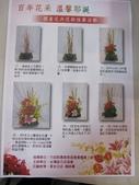 百年花采~溫馨耶誕~ :100.12.17百年花采~溫馨耶誕~ 001.jpg