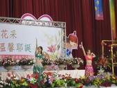 百年花采~溫馨耶誕~ :100.12.17百年花采~溫馨耶誕~ 018.jpg