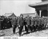 日本投降台灣光復:華北受降0-12_resize.jpg