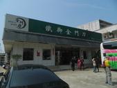 日誌用相簿:DSCN9469.JPG