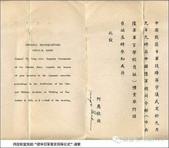 日本投降台灣光復:南京受降0-6.jpg