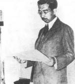 日本投降台灣光復:宣布投降Emperor Showa (Hirohito) recording the surrender speech, Tokyo, Japan, 14 Aug 1945_resize.jpg