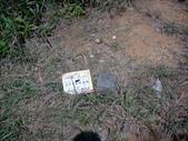 大小粗坑山腰路:大粗坑山基石2009年攝.JPG