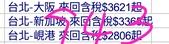 blog2:2019_07_18_19.27.53.jpg
