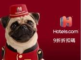blog2:hotels.jpg