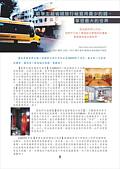 窮留學生懶人食譜:網羅雜誌旅行報導.GIF