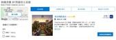blog2:chala6-booking評價_副本.jpg