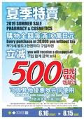 blog2:summer sale.jpg