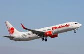 blog2:Malindo_aircraft.jpg