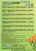 blog2:台東農委會2_副本.jpg