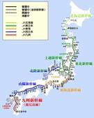 blog2:2000px-Shinkansen_map_201603_zh-hant.svg_副本.jpg