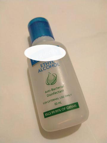 blog2:菲律賓乾洗手.jpg