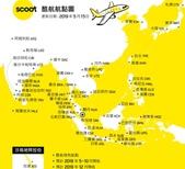 blog2:酷航route_map.jpg