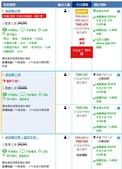blog2:烏東他尼hostel價格_副本.jpg