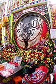 三峽祖師爺誕辰祭神豬110208--魚眼篇:_FEB4564.jpg