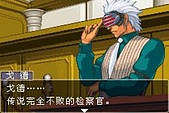 逆轉裁判1~3:[3代]傳說完全不敗檢察官