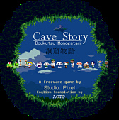 洞窟物語:cave