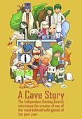 洞窟物語:doukutsu