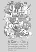 洞窟物語:doukutsu_b