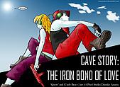 洞窟物語:Iron bond cg miniju.jpg