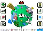 GAMES:GROW RPG 1