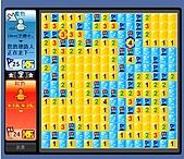 GAMES:Glee第一盤勝