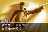 逆轉裁判1~3:[1代]小御劍