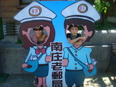 20110724苗栗南庄之旅:20110724苗栗南庄之旅.JPG