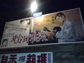 20120825南投草屯寶島時代村:20120825南投草屯寶島時代村 (3).jpg