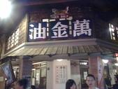 20120825南投草屯寶島時代村:20120825南投草屯寶島時代村 (5).jpg