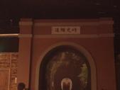 20120825南投草屯寶島時代村:20120825南投草屯寶島時代村 (9).jpg