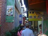 20110724苗栗南庄之旅:20110724苗栗南庄之旅 (6).JPG