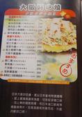吃吃喝喝:DSC00359.JPG