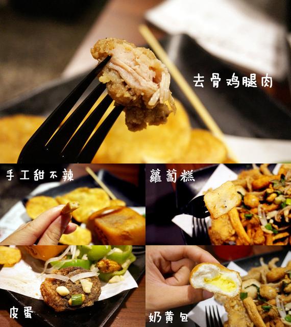 吃吃喝喝:DSC04101.JPG