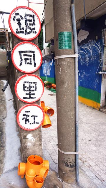 府城遊趣:DSC00931.JPG
